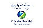 CHANCE ULTRASOUND AT ZULEKHA HOSPITAL SAVES PATIENT FROM POSSIBLE DEADLY BATTLE WITH KIDNEY CANCER