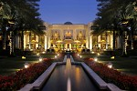 One&Only Royal Mirage and One&Only The Palm Lead Dubai Trip Advisor Guest Satisfaction Rating