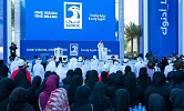 ADNOC Launches Unified Brand Identity Across its Group of Companies