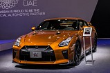 Nissan GT-R Takes the 'Best Car Ever' Trophy at Dubai International Motor Show