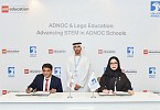 ADNOC and LEGO Education Sign Partnership Agreement For Advancement of STEM Education in ADNOC Schools