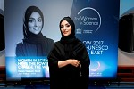 Two Saudi women among the outstanding GCC Women Scientists feted by L'Oréal-UNESCO