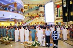 Dalma Mall Joins Hands with Abu Dhabi Police for UAE Flag Day Celebrations