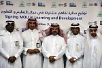 Sadara Partners with Jubail Industrial College and  Jubail Technical Institute