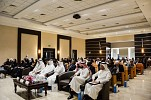 Effat University hosts 3rd Islamic Finance Conference