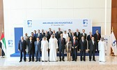 Global Oil, Gas and Petrochemical Leaders Discuss Evolving Energy at Abu Dhabi CEO Roundtable