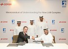 ADNOC and Cepsa Sign Agreement to Evaluate New World-Scale LAB Complex in Ruwais