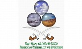 Interested in the weather? Join the new Saudi Meteorological Club