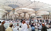 Madinah hosts anti-smoking event to preserve city's cleanliness