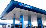ADNOC to Expand Carbon Capture, Use & Storage Technology to Reduce Environmental Footprint and Enhance Oil Recovery