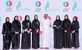 ENOC Group calls for submissions towards the inaugural 'Women in Energy Award'