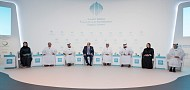 Sixth Edition of World Government Summit to Run from February 11 to 13, 2018 under Patronage of His Highness Sheikh Mohammed bin Rashid Al Maktoum