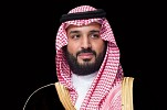 Crown Prince to visit Britain on March 7