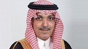 Saudi finance minister Mohammed Al-Jadaan to attend G-20 meeting in Argentina