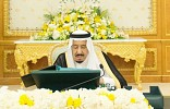 Crown Prince's US visit to bolster region's security