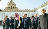 Saudi Crown Prince winds down trip to Egypt with mosque visit