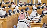 Saudi Shoura Council recommends increase in number of prosecutors