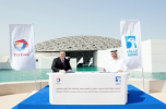 ADNOC Signs Major Offshore Concession Agreements with Total as it Embarks on Giant Gas Cap Development