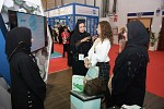 Latifa bint Mohammed visits PCFC's stand at DIGAE, hails state-of-art initiatives