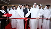 Rexton Technologies Middle East Inaugurated The Region's Largest LED Light Fittings Manufacturing Facility