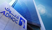 New Partnership and Investment Opportunities to be Unveiled at ADNOC's Downstream Investment Forum in Abu Dhabi on May 13th & 14th