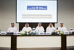 Dubai Investments distributes  12% cash dividend