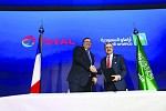 Aramco, Total sign MoU to build petrochemical complex in Jubail