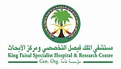 King Faisal Specialist Hospital and Research Centre hosts groundbreaking Precision Medicine in the Kingdom