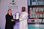 Saudi Arabia launches the First National Sepsis Reduction Campaign 'Saving Lives, Saving Costs'