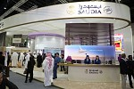Saudia Will Showcase New Onboard Products at Arabian Travel Market