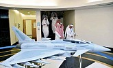 Saudi aircraft firm reveals major growth plans