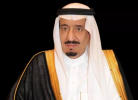 Saudi Arabia announces creation of Ministry of Culture