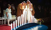 Experts to discuss Saudi entertainment sector at key forum in Riyadh