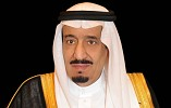 Al-Tibaishi appointed Deputy Chief of Royal Protocol