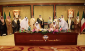 Saudi Arabia, Kuwait sign minutes to establish coordination council