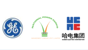 NPPMCL, HEI & GE announce completion of Balloki Power Plant