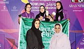 Women compete for the top spot in bowling in Alkhobar