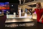 LG showcases the future of Digital Signage by unveiling its all-new Transparent OLED display at GITEX 2018