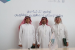 Deals signed to build over 19,000 homes in KSA