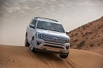 The 2018 Ford Expedition's Sand Mode Secrets