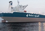 Bahri's Board of Directors recommendsdistribution of dividends for 2018