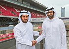 Dubai Autodrome Launches New Phase of Motor Sport Development in World Cup Countdown