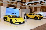 Lamborghini Saudi Arabia showcases its muscles at the International Luxury Motor Show (EXCS)