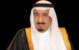 King Salman issues several royal orders
