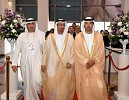 Dubai Municipality participates in beautyworld MIDDLE EAST Exhibition