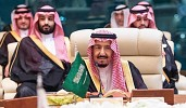 Arab Extraordinary Summit Kicks Off under Chairmanship of Custodian of the Two Holy Mosques 2 Makkah