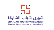 Sharjah Youth Parliament Will Take UAE's Anti-bullying March  Forward this Thursday (May 23)