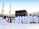 Authority of Meteorology Announces Climatic Features of Hajj Season for Year 2019