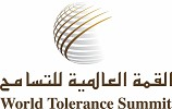 Government Tolerance Exhibition to be held on the sidelines of the World Tolerance Summit in Dubai