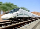 Al-Haramain Train Takes First Group of Pilgrims From Madinah to Makkah